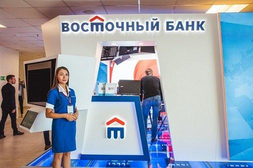 Руководитель «Восточного» запросил у акционеров финансовую помощь