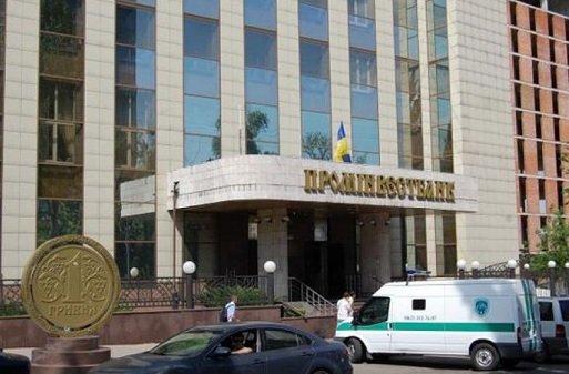ВЭБ.РФ сделает из своей украинской «дочки» банк плохих долгов