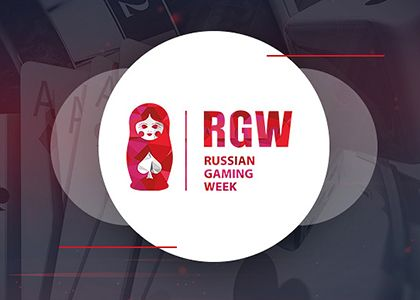 Выставка-форум Russian Gaming Week 2019 в Москве
