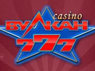 Вулкан 777 – стань лидером онлайн-казино!