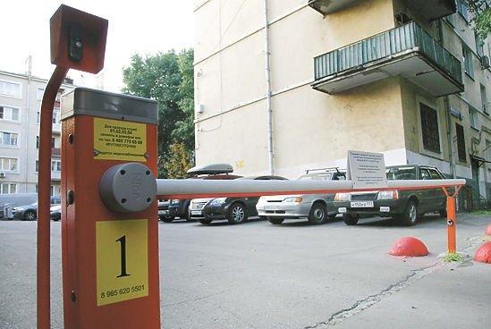 Таксистам «Ситимобила» предоставлен беспрепятственный доступ в московские дворы