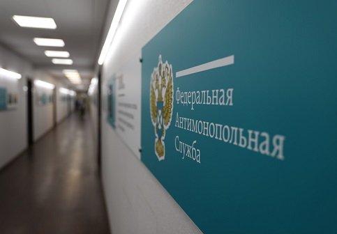 «Большая тройка» будет судиться с ФАС из-за завышенных тарифов для банков