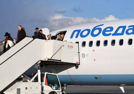 Boeing отказал «Победе» в помощи с американскими визами