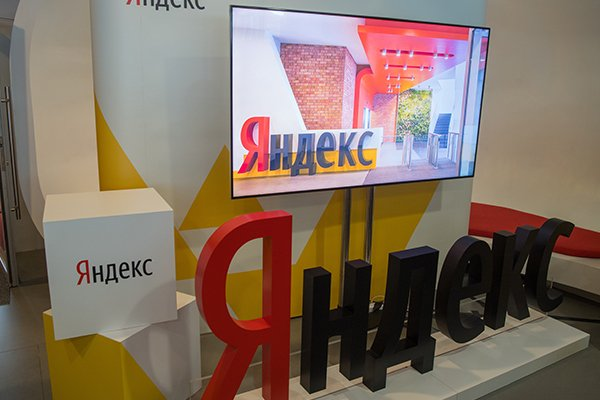 5 компаний обвинили «Яндекс» в нарушении закона о конкуренции