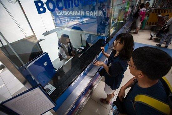 Moody's решило отозвать у «Восточного» все рейтинги