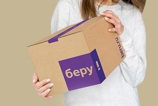 Посетители маркетплейса «Беру» смогут делать покупки в кредит