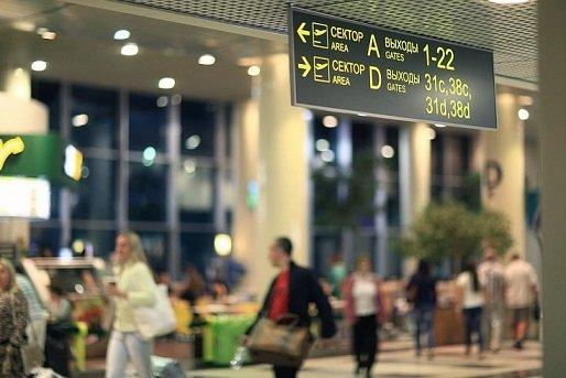 S7 запустила в Домодедово систему идентификации лиц
