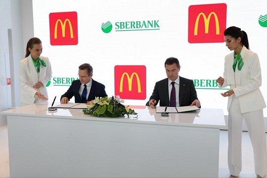 Сбербанк и McDonald's договорились о запуске совместных отделений