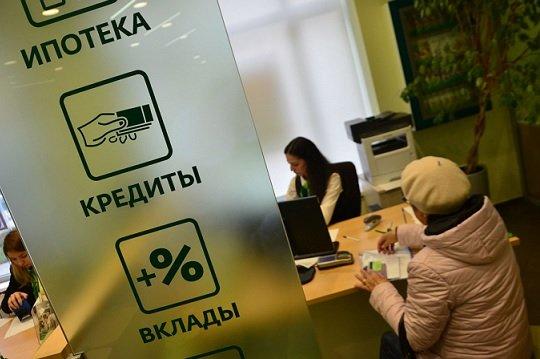 Депутаты предложили обнулять кредитные истории каждые три года