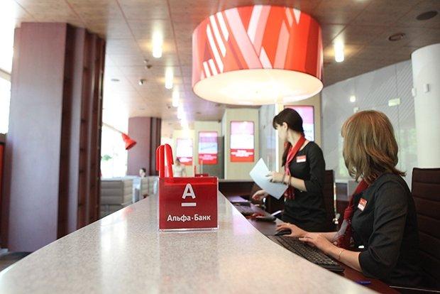 «Альфа-банк» собирается избавиться от колекторского агентства «Сентинел»