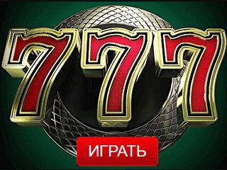 Выгодные предложения в казино Азино777