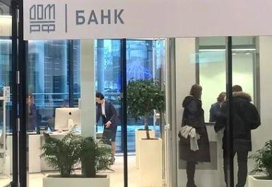 «Дом.РФ» обещает ипотеку дешевле 10%