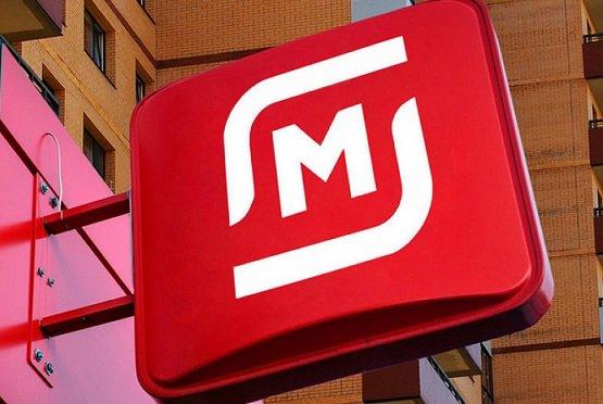«Магнит» начал открывать магазины на АЗС