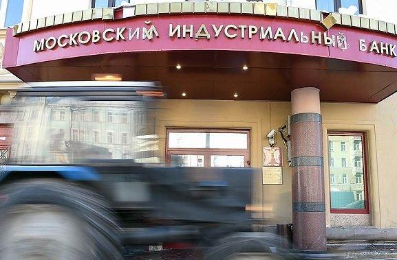 Стоимость спасения Минбанка возросла на 24,7 млрд рублей