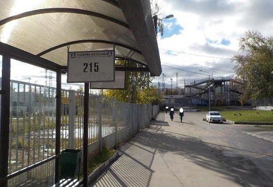 На территории «Моссельмаша» построят технопарк