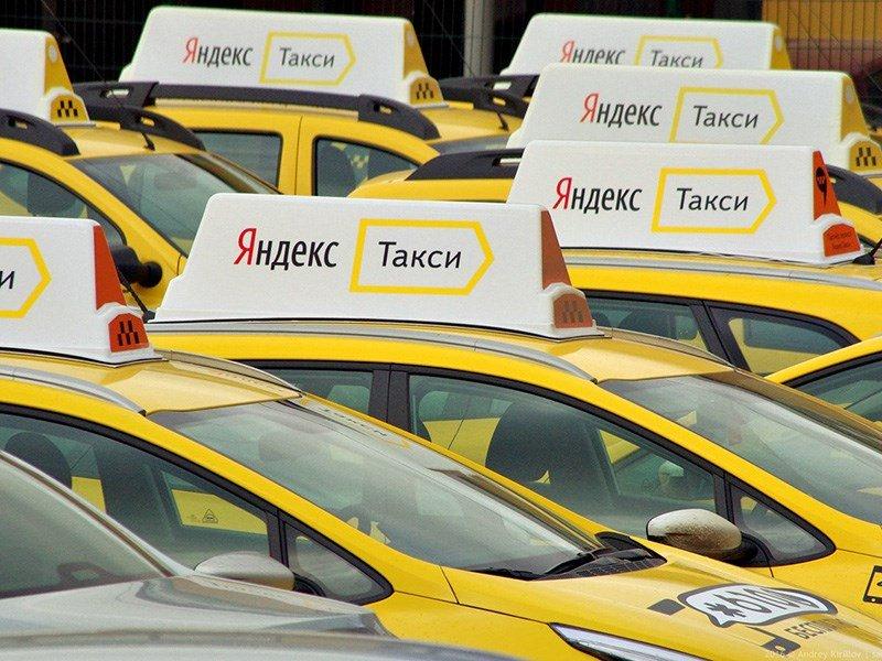 «Яндекс.Такси» выкупит активы у ГК «Везет»