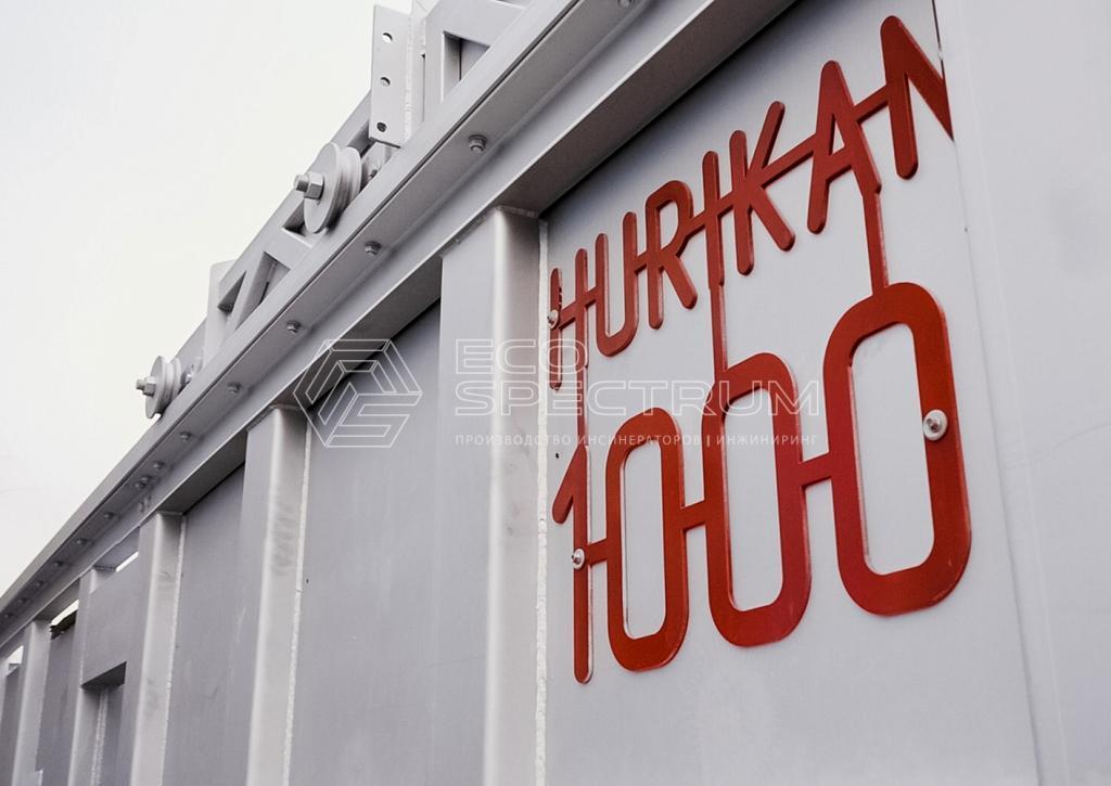 Мобильный инсинератор HURIKAN (УРАГАН) 1000 прошел пуско-наладочные и шеф-монтажные работы и готов к эксплуатации