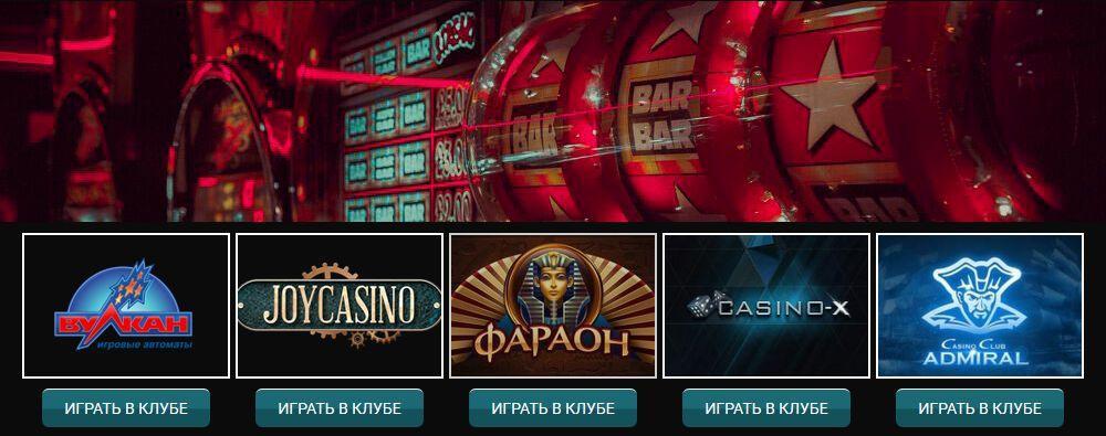 игровые автоматы на реальные деньги играть онлайн здесь