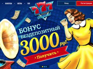Онлайн-казино 777 Originals - игра с привлекательным игровым результатом