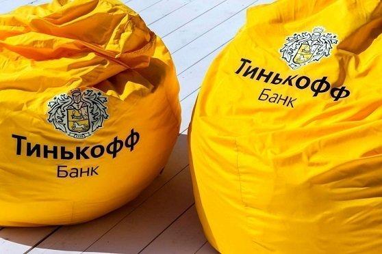 «Тинькофф банк» запустил еще один предпринимательский сервис