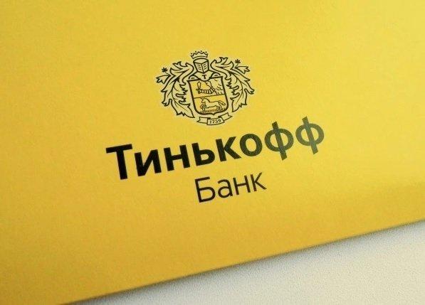 «Тинькофф» отказался от раздачи карт на улице из-за неэффективности