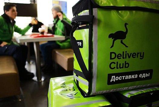 Delivery Club займется доставкой горячего кофе