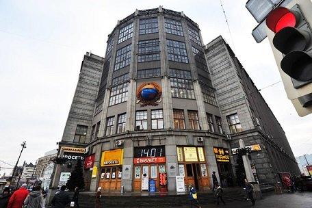 «Ростелекому» удалось найти покупателей на Центральный телеграф