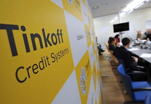 «Тинькофф» начал предлагать сторонним компаниям технологию синтеза речи
