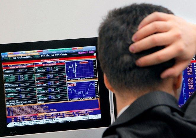 ЦБ может отменить налоговые льготы при покупке зарубежных акций на ИИС