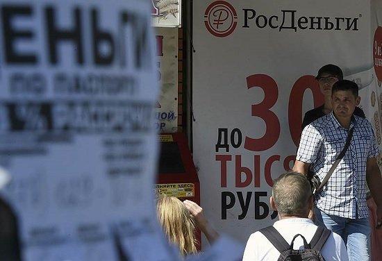МФО запретили кредитовать граждан под залог недвижимости