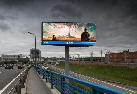 Рекламный оператор Russ Outdoor может перейти под контроль «Веры-Олимп»