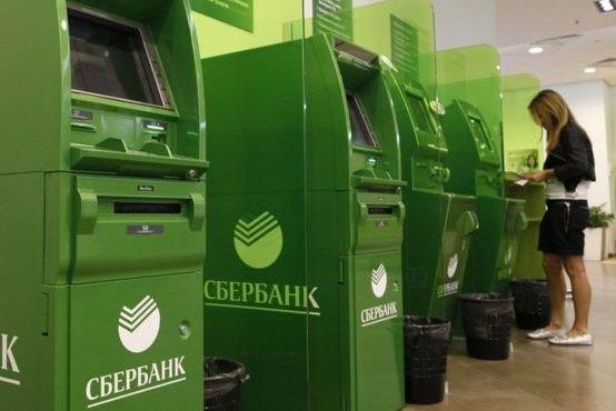 В ATM-терминалах Сбербанка появилось персонализированное меню