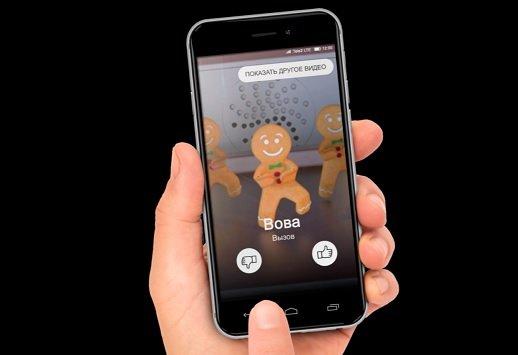 Tele2 начал показывать своим абонентам видеоистории во время дозвона