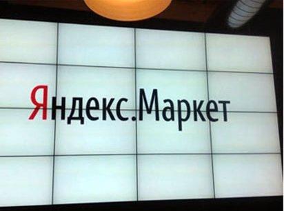 FT сообщила о разногласиях между Сбербанком и «Яндексом» вокруг СП