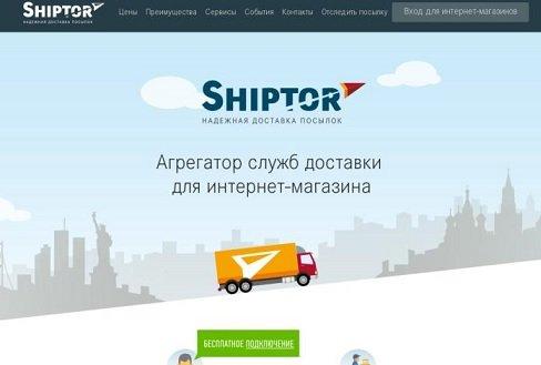 Сбербанк вложился в покупку курьерского сервиса Shiptor