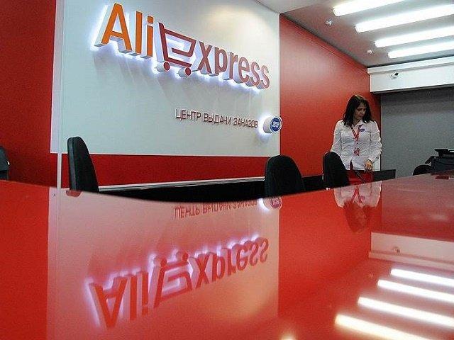 «AliExpress» будет сотрудничать с российскими дизайнерами