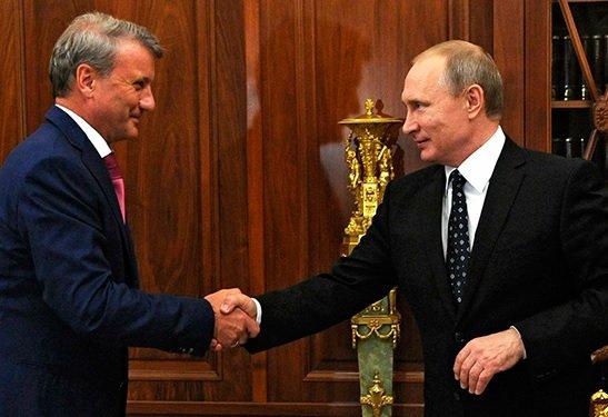 Греф обратился к Путину с просьбой о поддержке Антипинского НПЗ