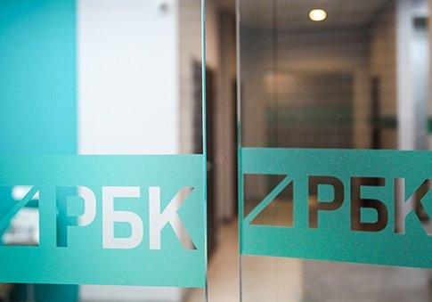 РБК заложил свои медийные активы Внешторгбанку