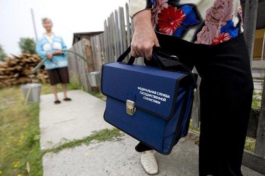 Росстат намерен закупить у «Ростелекома» планшеты для проведения переписи населения