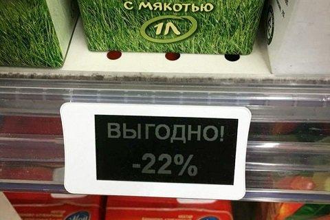 Группа Ручьева стала совладельцем производителя электронных ценников