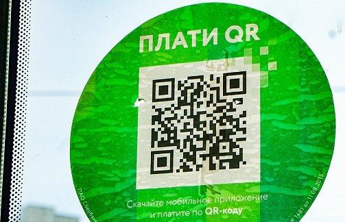 Сбербанк запустил систему QR-оплаты раньше ЦБ