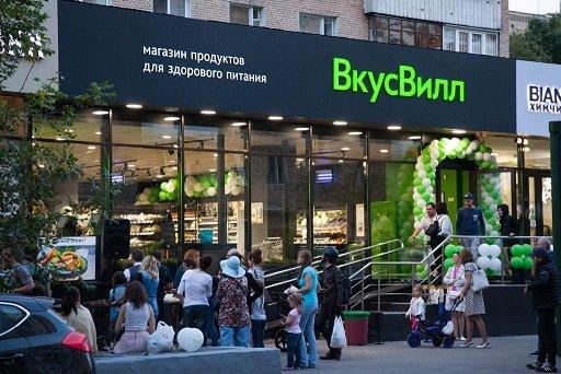 В магазинах «Вкусвилла» появятся кофейни
