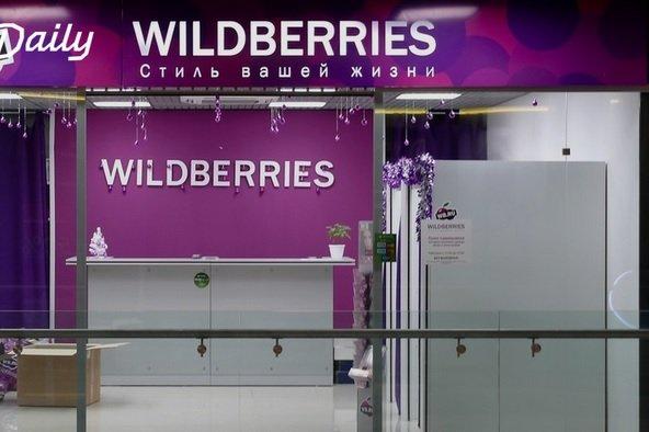 «Wildberries» удалось захватить лидерство на российском fashion-рынке
