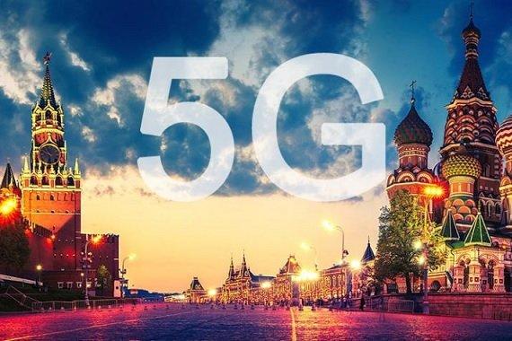 В столице появилась пилотная 5G-зона