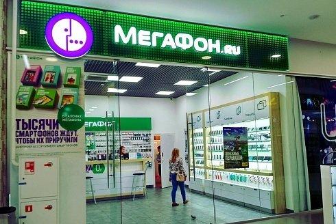 «Мегафон» направит 2 млрд рублей на обновление салонов