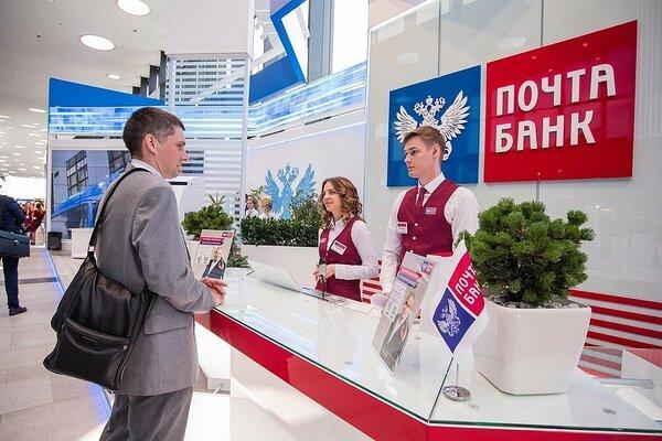 «Почта Банк» начнет работать в магазинах «Магнит»