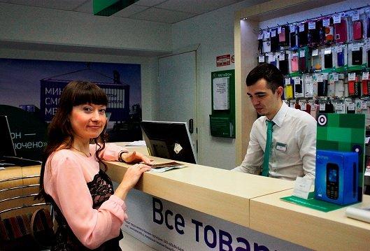 Абоненты «МегаФона» смогут получить бонусы в обмен на данные своих паспортов