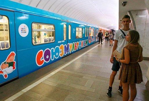 Сбербанк намерен консолидировать 80% «Союзмультфильма»