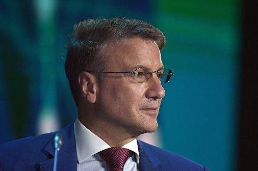 Власти отказали Грефу в поддержке Антипинского НПЗ