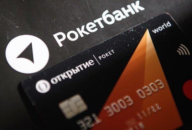 «Рокетбанк» вывел на рынок свой первый кредитный продукт